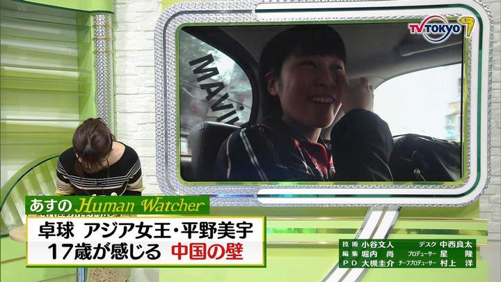 2017年11月03日鷲見玲奈の画像11枚目