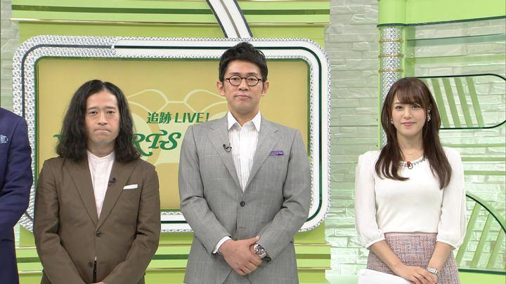 2017年11月04日鷲見玲奈の画像04枚目