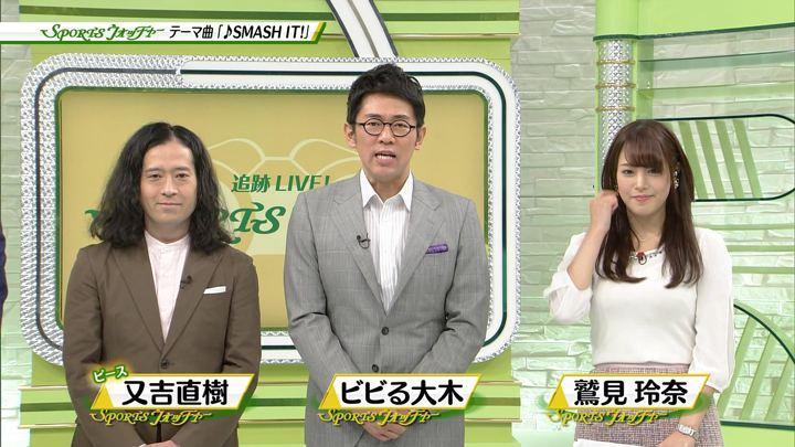 2017年11月04日鷲見玲奈の画像07枚目