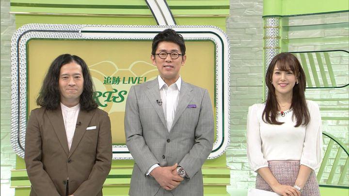 2017年11月04日鷲見玲奈の画像09枚目