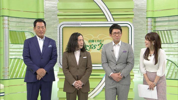2017年11月04日鷲見玲奈の画像10枚目