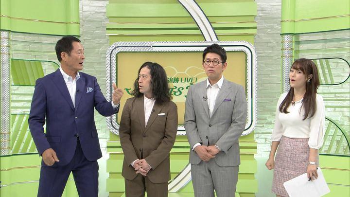 2017年11月04日鷲見玲奈の画像13枚目