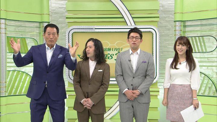 2017年11月04日鷲見玲奈の画像14枚目