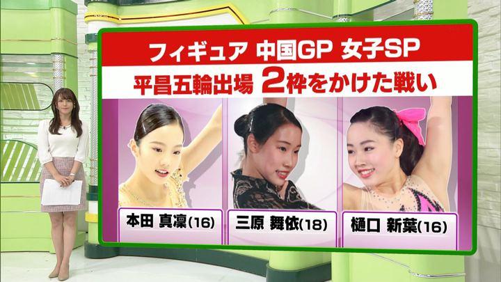 2017年11月04日鷲見玲奈の画像19枚目