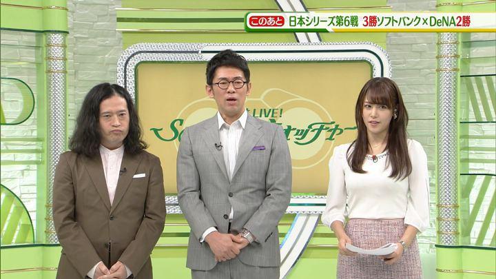 2017年11月04日鷲見玲奈の画像21枚目