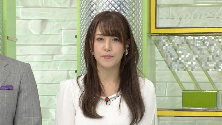 2017年11月04日鷲見玲奈の画像30枚目