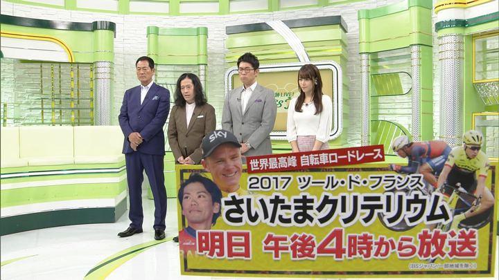 2017年11月04日鷲見玲奈の画像37枚目