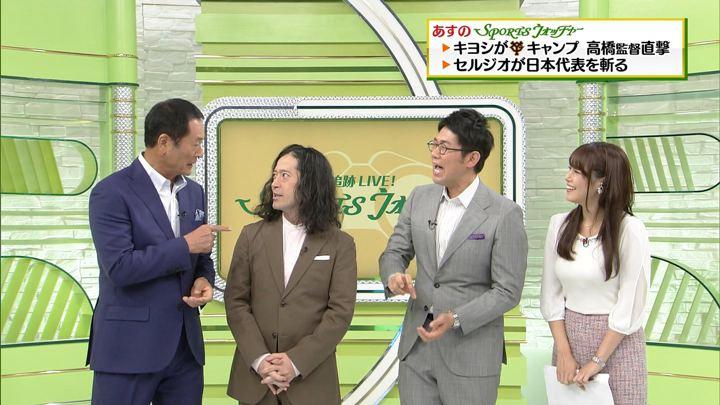2017年11月04日鷲見玲奈の画像38枚目