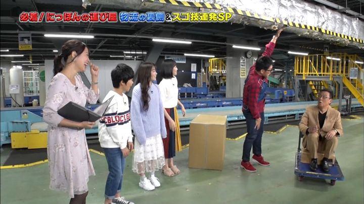 2017年11月05日鷲見玲奈の画像02枚目