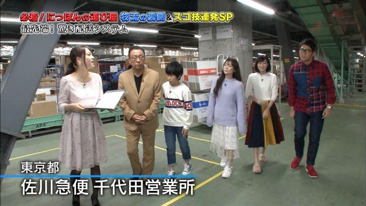 2017年11月05日鷲見玲奈の画像09枚目