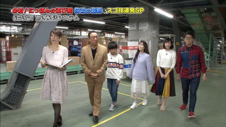 2017年11月05日鷲見玲奈の画像10枚目