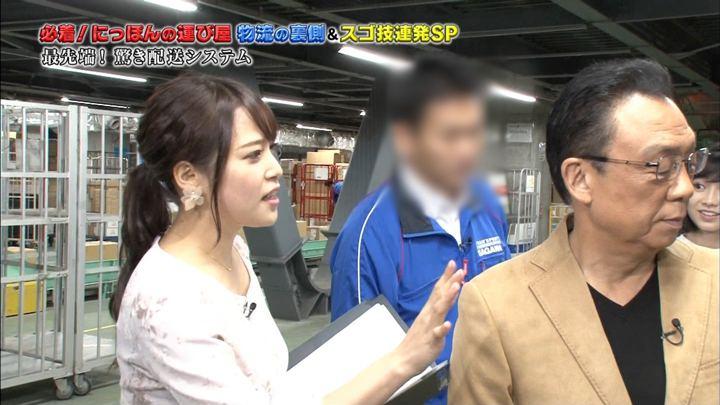 2017年11月05日鷲見玲奈の画像13枚目