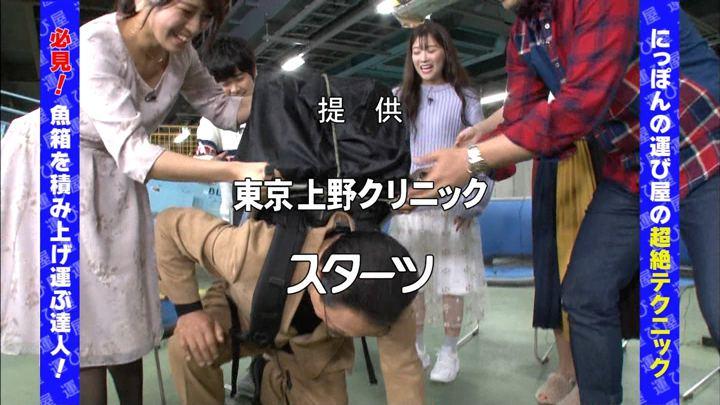 2017年11月05日鷲見玲奈の画像14枚目