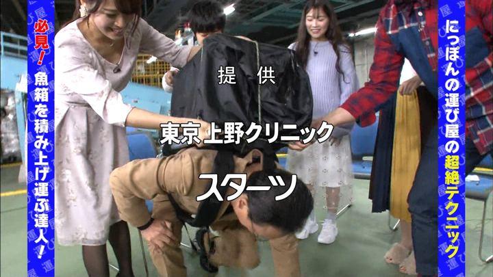 2017年11月05日鷲見玲奈の画像16枚目