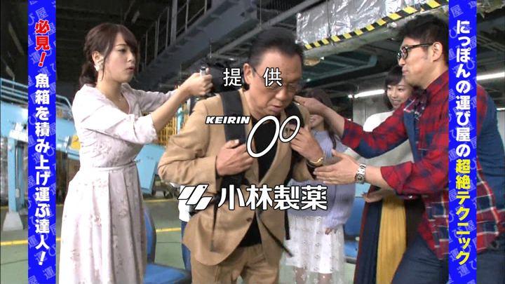 2017年11月05日鷲見玲奈の画像17枚目