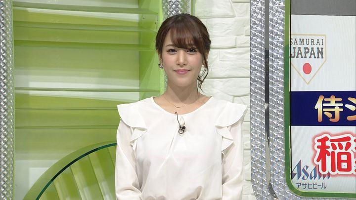 2017年11月08日鷲見玲奈の画像01枚目