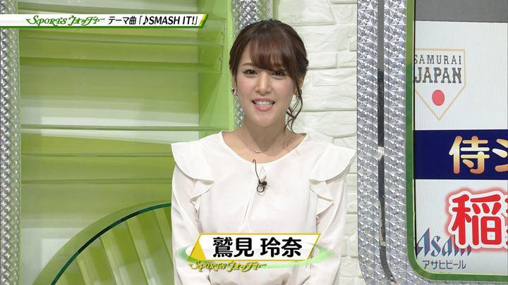 2017年11月08日鷲見玲奈の画像04枚目