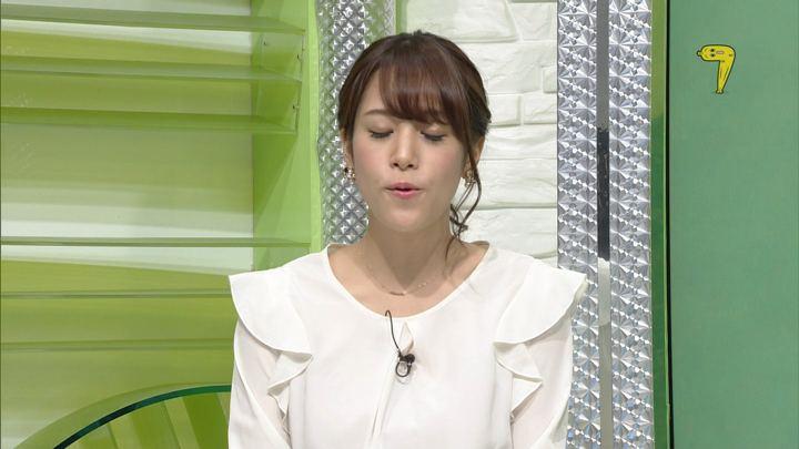 2017年11月08日鷲見玲奈の画像10枚目