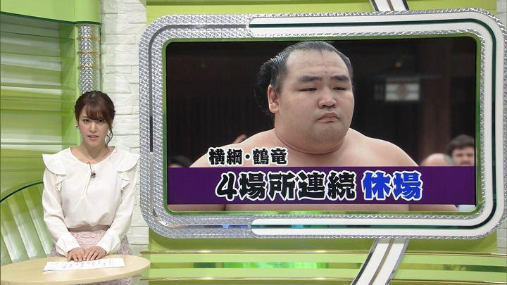 2017年11月08日鷲見玲奈の画像12枚目