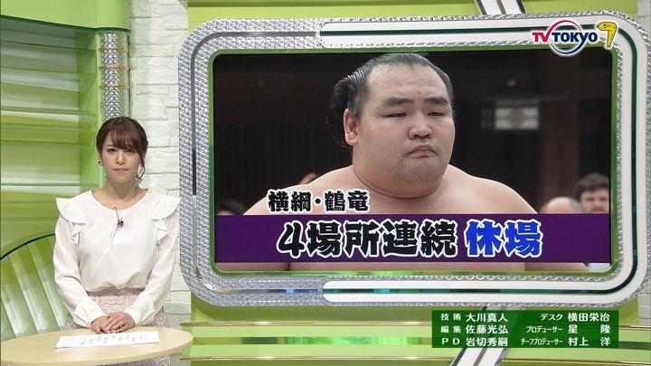 2017年11月08日鷲見玲奈の画像13枚目