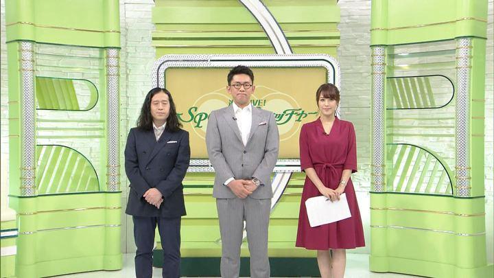 2017年11月11日鷲見玲奈の画像01枚目