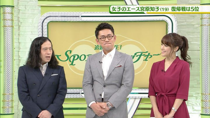 2017年11月11日鷲見玲奈の画像04枚目