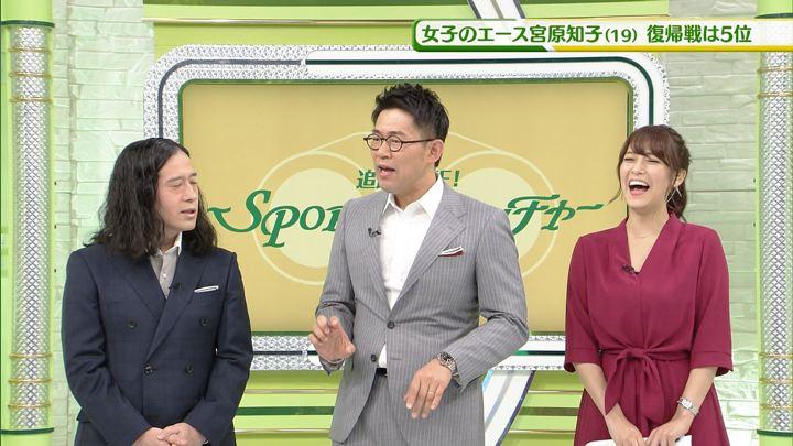2017年11月11日鷲見玲奈の画像05枚目