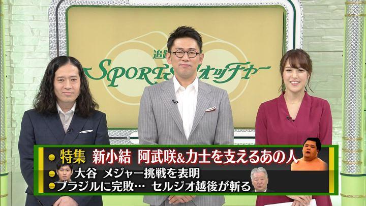 2017年11月11日鷲見玲奈の画像06枚目