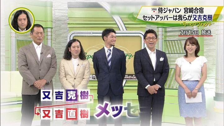 2017年11月11日鷲見玲奈の画像09枚目