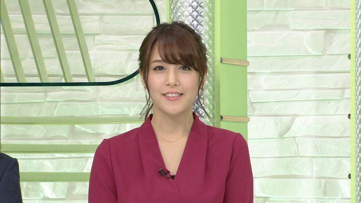 2017年11月11日鷲見玲奈の画像15枚目