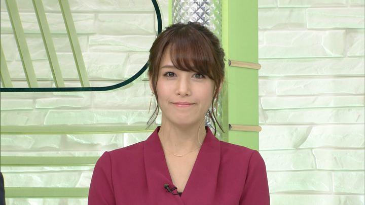 2017年11月11日鷲見玲奈の画像16枚目