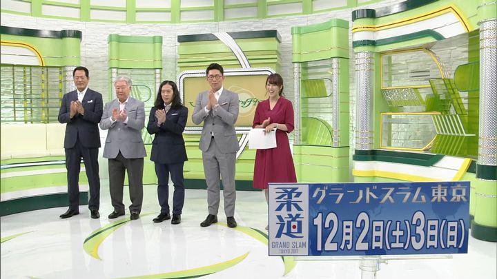 2017年11月11日鷲見玲奈の画像17枚目