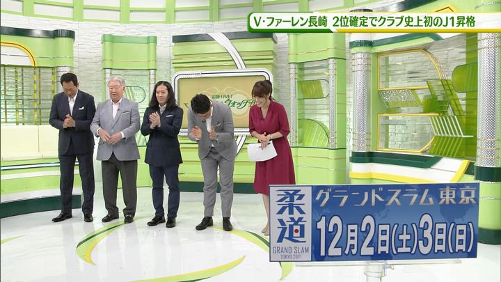 2017年11月11日鷲見玲奈の画像18枚目