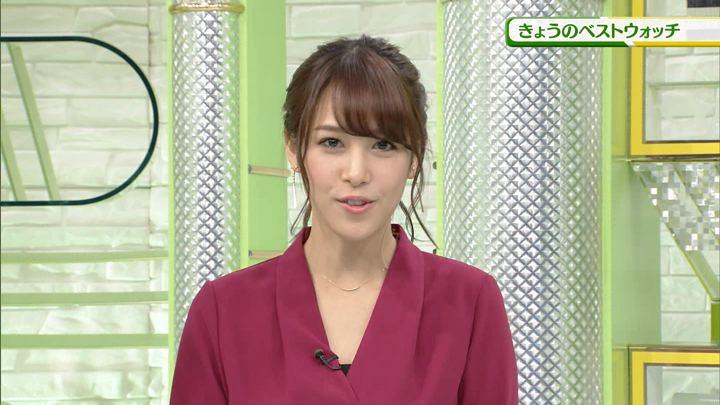 2017年11月11日鷲見玲奈の画像19枚目