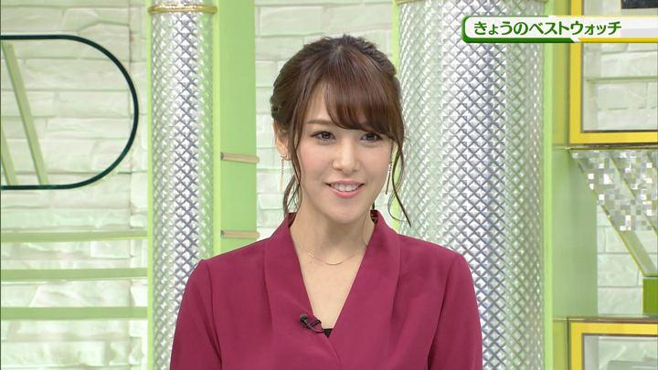 2017年11月11日鷲見玲奈の画像20枚目