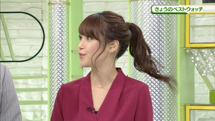 2017年11月11日鷲見玲奈の画像21枚目