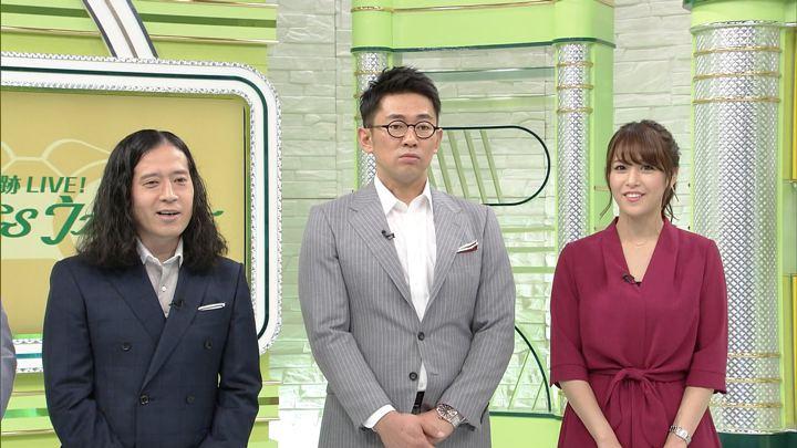 2017年11月11日鷲見玲奈の画像24枚目