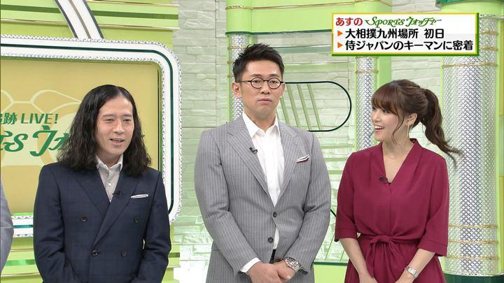 2017年11月11日鷲見玲奈の画像25枚目