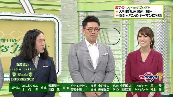 2017年11月11日鷲見玲奈の画像26枚目