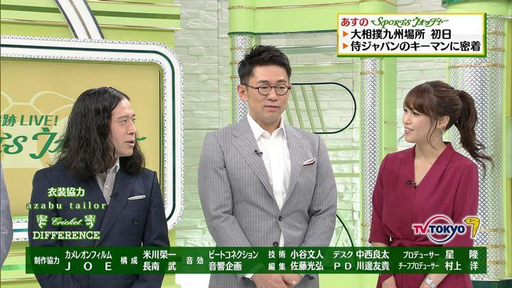 2017年11月11日鷲見玲奈の画像27枚目