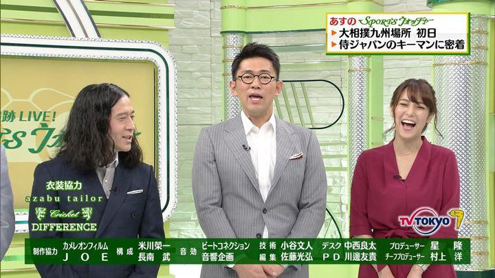 2017年11月11日鷲見玲奈の画像28枚目