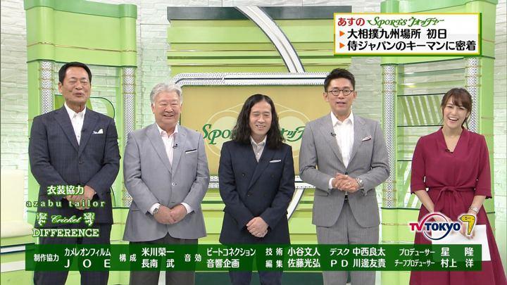 2017年11月11日鷲見玲奈の画像29枚目