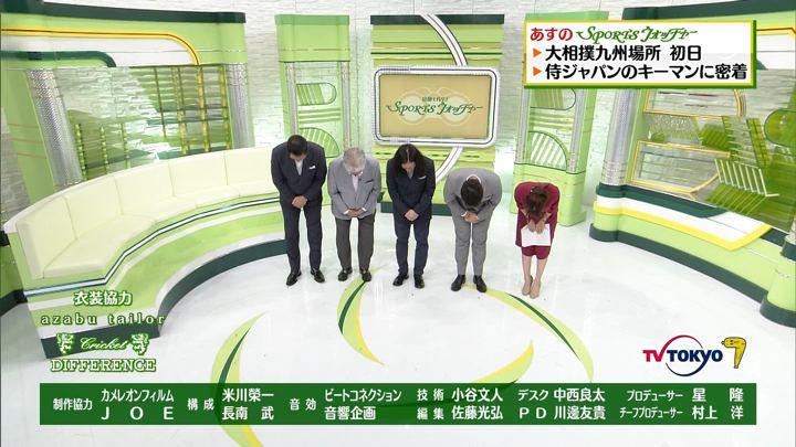 2017年11月11日鷲見玲奈の画像30枚目