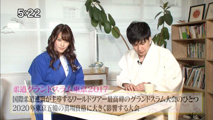 2017年11月19日鷲見玲奈の画像14枚目