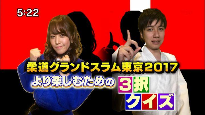 2017年11月19日鷲見玲奈の画像19枚目