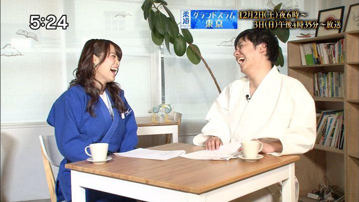 2017年11月19日鷲見玲奈の画像26枚目