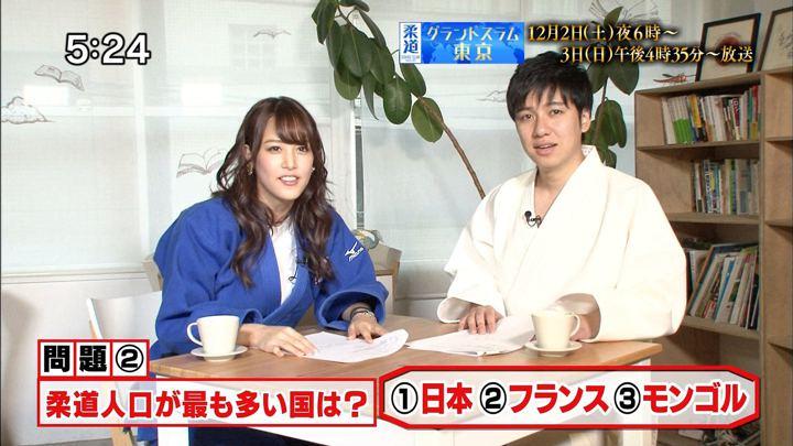 2017年11月19日鷲見玲奈の画像28枚目