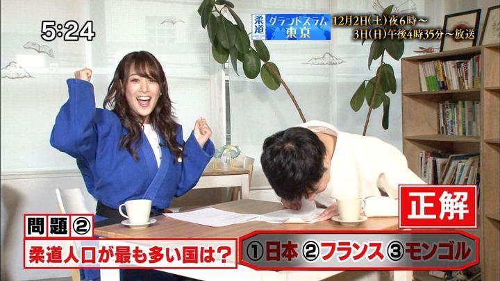 2017年11月19日鷲見玲奈の画像35枚目