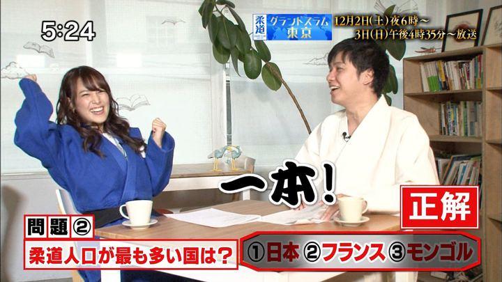 2017年11月19日鷲見玲奈の画像36枚目