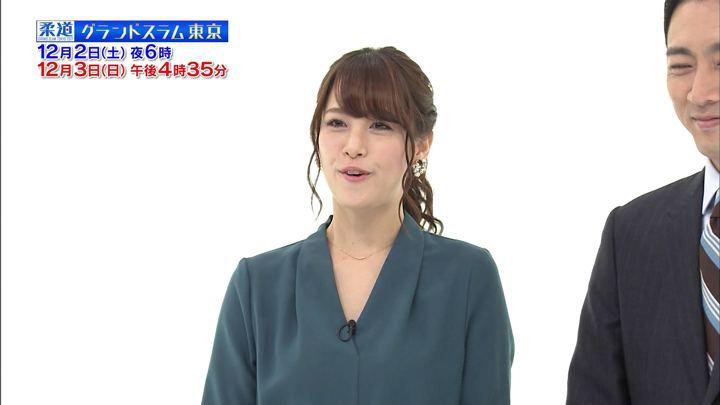 2017年11月19日鷲見玲奈の画像49枚目